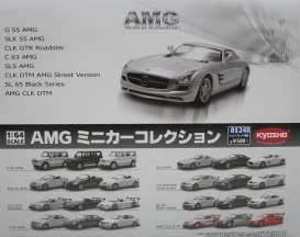 Kyosho - Mercedes  - KYO64AMG~20 : 1/64 Mercedes Benz AMG Assortment of 20pcs with the following models; G55 AMG, SLK 55 AMG, CLK GTR Roadster, C63 AMG, SLS AMG, CLK DTM AMG street version, SL 65 AMG black series & CLK DTM