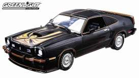 Greenlight - Ford  - gl12878 : 1978 Ford Mustang II King Cobra, Black/Gold with T-Tops