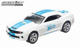 GreenLight - Chevrolet  - gl13071 : 2012 Chevrolet Camaro Indianapolis 500 Event car, white/blue