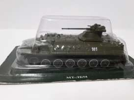 Magazine Models - Combat Vehicles  - magCV-25 : #25 Combat Vehicles Series MT-LBM