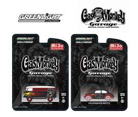 GreenLight - Volkswagen  - gl51080~12 : Volkswagen type 2 Panel Van & Volkswagen Beetle *Gas Monkey Garage*