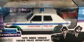 GreenLight - Dodge  - gl84012-GM : 1975 Dodge Monaco Blues Brothers Chicago Police (1980) *1/24 Hollywood series 1*