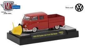 M2 Machines - Volkswagen  - M2-32500VW4D : 1959 VW Double Cab Truck U.S.A. Model with Snow Plow, ruby red