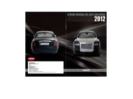 Catalogue  - Kyosho - 2012 - kyo2012 | Tom's Modelauto's
