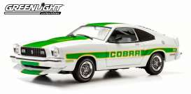 GreenLight - Ford  - gl12895 : 1978 Ford Mustang II Cobra II, white with green billboard stripes.