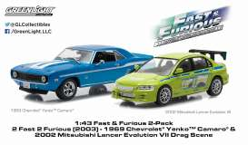 Mitsubishi Chevrolet - 1:43 - GreenLight - gl86253 | Tom's Modelauto's