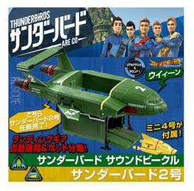 Thunderbirds  - green/yellow - Tomica - to840039 | Tom's Modelauto's