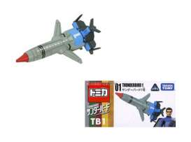 Tomica - Thunderbirds  - to839248 : Thunderbirds Thunderbird 1, grey