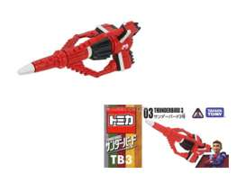 Thunderbirds  - red - Tomica - to839262 | Tom's Modelauto's