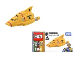 Thunderbirds  - yellow - Tomica - to839279 | Toms Modelautos