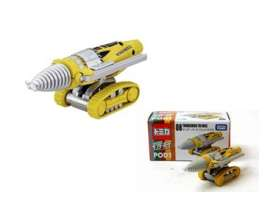 Tomica - Thunderbirds  - to839309 : Thunderbirds POD1 the Mole, yellow