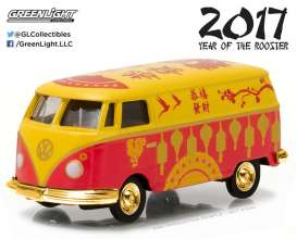 GreenLight - Volkswagen  - gl29897 : 1/64 Volkswagen Type 2 Panel Van Chinese Zodiac 2017 Year of the Rooster (Hobby Exclusive)