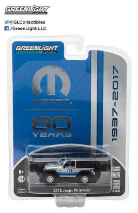 GreenLight - Jeep  - gl27920D : 2015 Jeep Wrangler MOPAR 80th *Anniversary Collection Series 5*