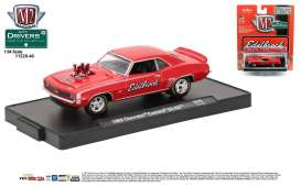 M2 Machines - Chevrolet  - M2-11228-40C : 1969 Chevrolet Camaro SS/RS *Edelbrock* M2-Drivers Release 40, bright red/white stripes