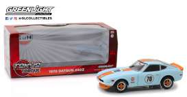 Datsun  - 240Z 1970 gulf blue/orange - 1:24 - GreenLight - 18302 - gl18302 | Tom's Modelauto's
