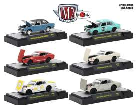 M2 Machines - Nissan  - M2-32500JPN01~6 : 1/64 Auto Japan Series 1, mix box of 6 pieces
