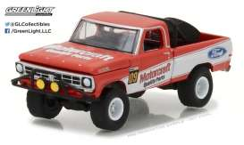 GreenLight - Ford  - gl35080D : 1971 Ford F-100 with Ladder Rack *Motorcraft Quality Parts* (Blue Collar Series 3)