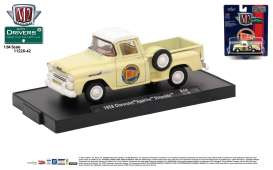M2 Machines - Chevrolet  - M2-11228-42B : 1958 Chevrolet Apache Step Side *M2-Drivers Release 42* rich cream