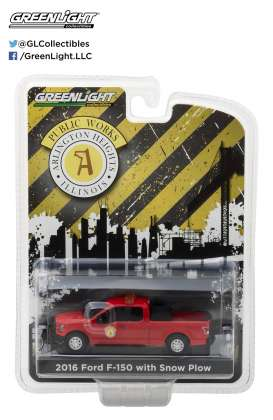 GreenLight - Ford  - gl29912 : 2016 Ford F-150 Arlington Heights, Illinois Public Works Truck with Snow Plow, red