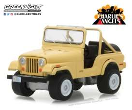 Jeep  - CJ-5 beige - 1:64 - GreenLight - gl44800C | Tom's Modelauto's