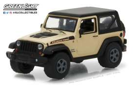 Jeep  - 2017 sand - 1:64 - GreenLight - gl35090E | Tom's Modelauto's