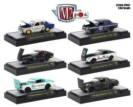 Assortment/ Mix  - various - 1:64 - M2 Machines - M2-32500JPN02 | Tom's Modelauto's