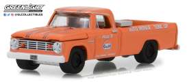 Dodge  - D-100 1965 orange - 1:64 - GreenLight - 41060B - gl41060B | Tom's Modelauto's