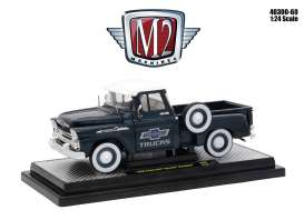 Chevrolet  - Apache Stepside 1958 blue/white - 1:24 - M2 Machines - M2-40300-60A | Tom's Modelauto's