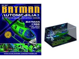 Batman  - green - 1:43 - Magazine Models - BAT-64 - magBAT-64 | Tom's Modelauto's