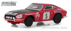 Datsun  - Safari 1972 red - 1:64 - GreenLight - 47020D - gl47020D | Tom's Modelauto's
