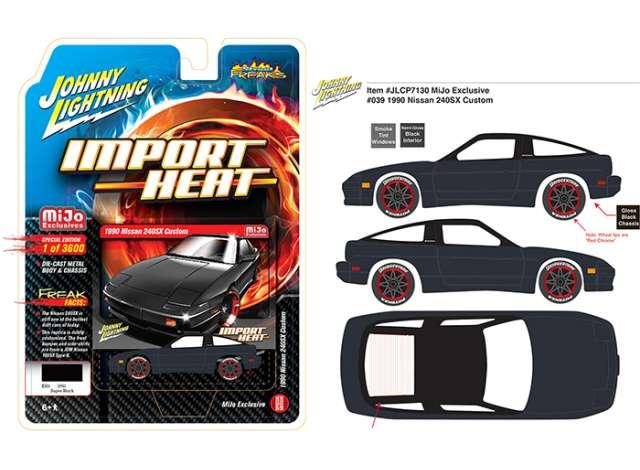 Nissan | 240SX 1990 Black | 1:64 | Johnny Lightning ...