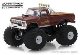 Ford  - F-250 Monster Truck 1979 brown - 1:64 - GreenLight - 49020C - gl49020C | Tom's Modelauto's