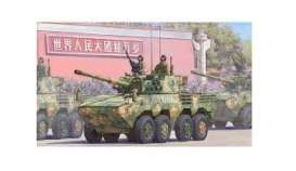 Military Vehicles  - PLA ZTL-11  - 1:35 - Hobby Boss - 84505 - hb84505 | Toms Modelautos