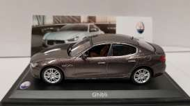 Maserati  - brown - 1:43 - Magazine Models - MAS06 - magMAS06 | Tom's Modelauto's