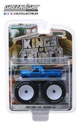 Ford  - F-250 Monster Truck 1996 blue - 1:64 - GreenLight - 49040E - gl49040E | Tom's Modelauto's