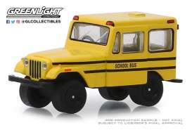 Jeep  - DJ 5 1974 yellow - 1:64 - GreenLight - 30065 - gl30065 | Tom's Modelauto's