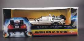 Delorean  - Back to the Future I 1983 stainless steel - 1:18 - SunStar - 2711F - sun2711F | Toms Modelautos