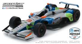 Chevrolet  - 2019 grey/green/blue - 1:18 - GreenLight - 11068 - gl11068 | Tom's Modelauto's
