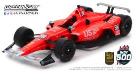 Honda  - 2019 red - 1:18 - GreenLight - 11070 - gl11070 | Tom's Modelauto's