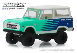 Ford  - Bronco 1976  - 1:64 - GreenLight - 30080 - gl30080 | Tom's Modelauto's