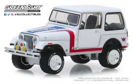 Jeep  - CJ-7 1981 white - 1:64 - GreenLight - 37180E - gl37180E | Toms Modelautos