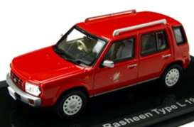 Nissan  - Rasheen Type II 1996 red - 1:43 - Norev - 420165 - nor420165 | Tom's Modelauto's
