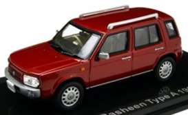 Nissan  - Rasheen Type II 1997 wine red - 1:43 - Norev - 420165 - nor420171 | Tom's Modelauto's