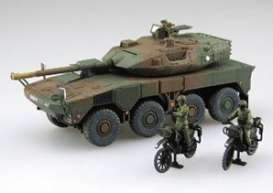 Military Vehicles  - JGSDF Type 16 MCV  - 1:72 - Aoshima - 05684 - abk05684 | Tom's Modelauto's