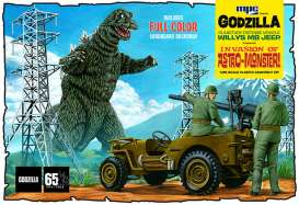 Jeep  - Godzilla Army Jeep  - 1:25 - MPC - 882 - mpc882 | Tom's Modelauto's