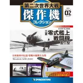 Zero Fighter  - Zero Fighter 52  - 1:72 - Magazine Models - magWWIIAP002 | Tom's Modelauto's