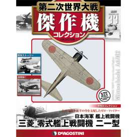 Zero Fighter  - Zero Fighter 21  - 1:72 - Magazine Models - magWWIIAP011 | Toms Modelautos
