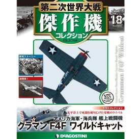 Grumman Aerospace  - F4F Wildcat  - 1:72 - Magazine Models - magWWIIAP018 | Toms Modelautos