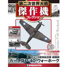 Curtiss  - P-40N Warhawk  - 1:72 - Magazine Models - magWWIIAP021 | Toms Modelautos