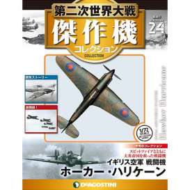 Hawker Aircraft  - Hurricane Mk-1  - 1:72 - Magazine Models - magWWIIAP024 | Toms Modelautos